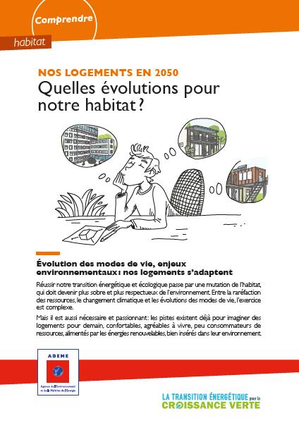 fiche-ademe-logements-2050-evolution-habitat-sept-2016